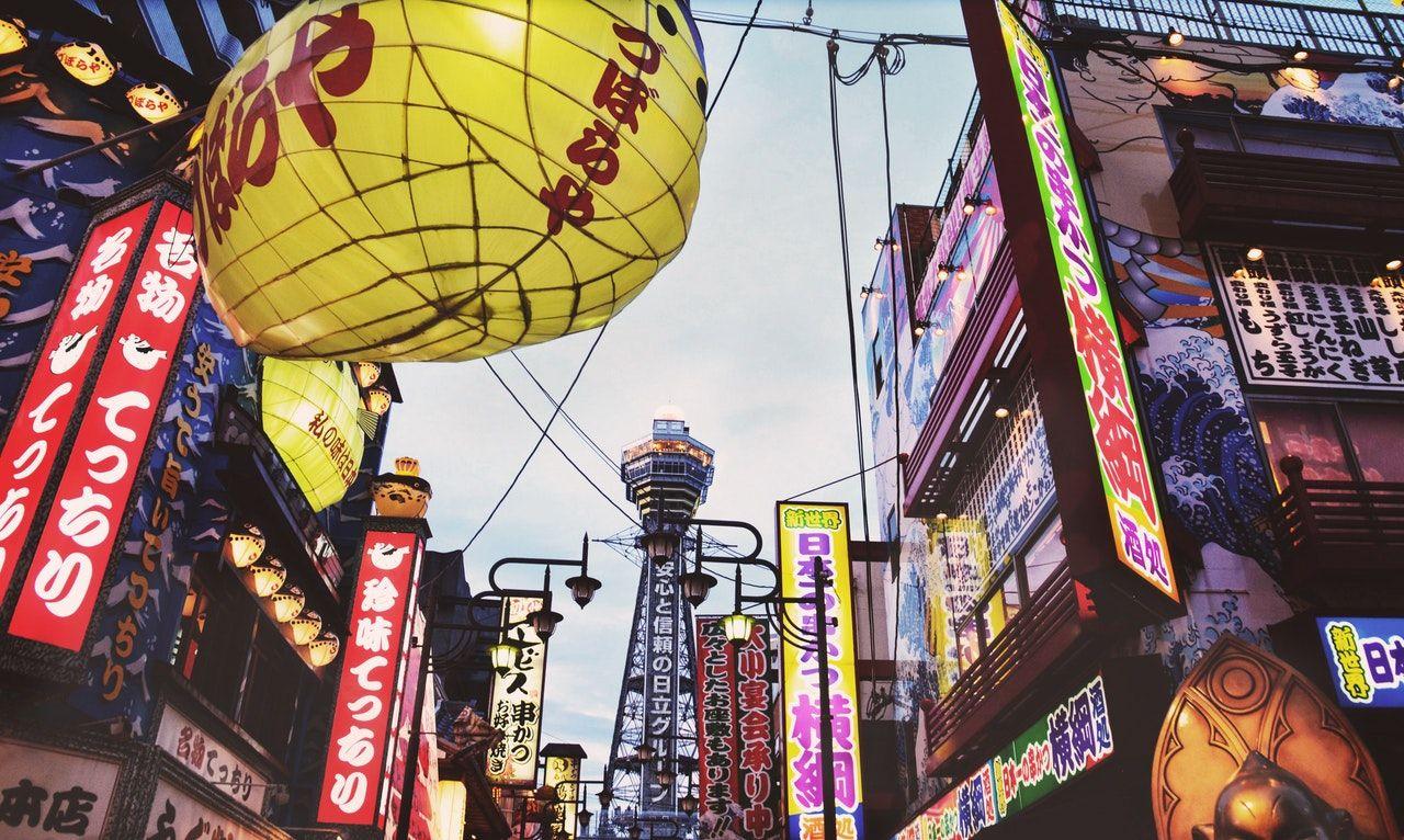 ruas do centro de tóquio
