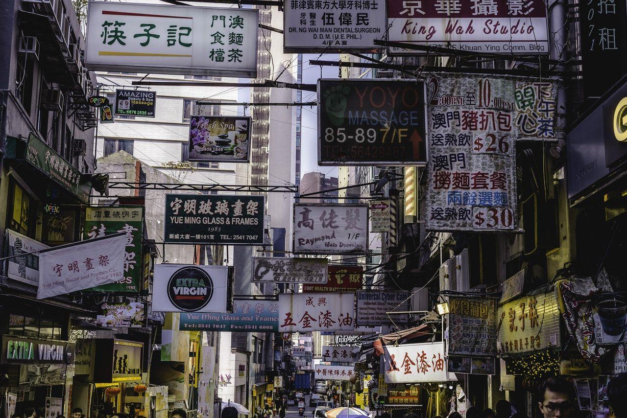rua com estabelecimentos comerciais na china