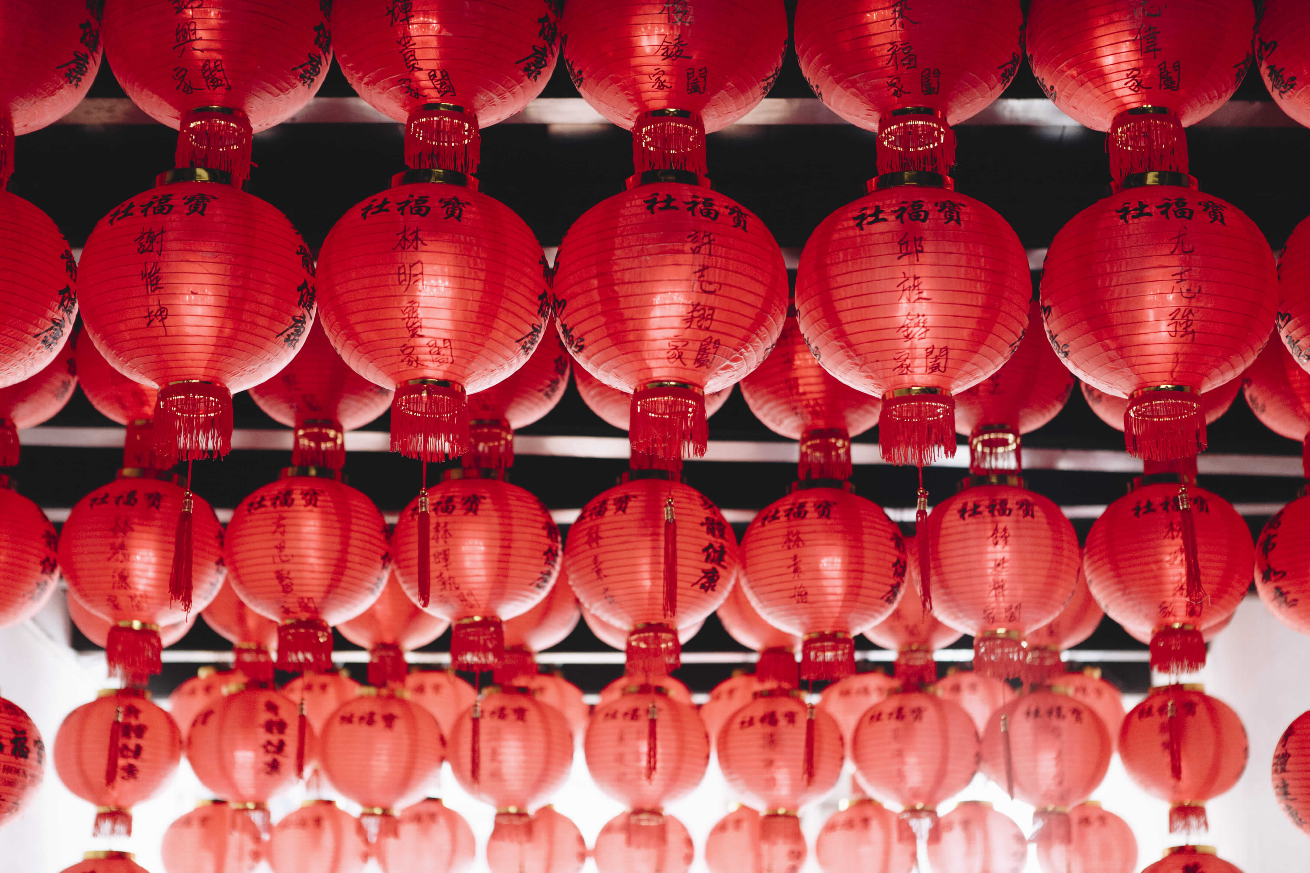 decoração de rua chinesa